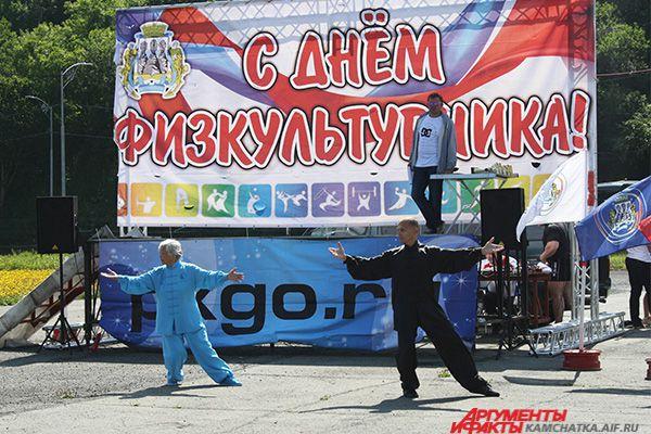 Показательные выступления от камчатской Федерации Киокусинкай.