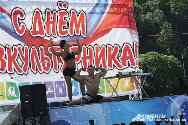 Показательные выступления Федерации бодибилдинга Камчатского края.