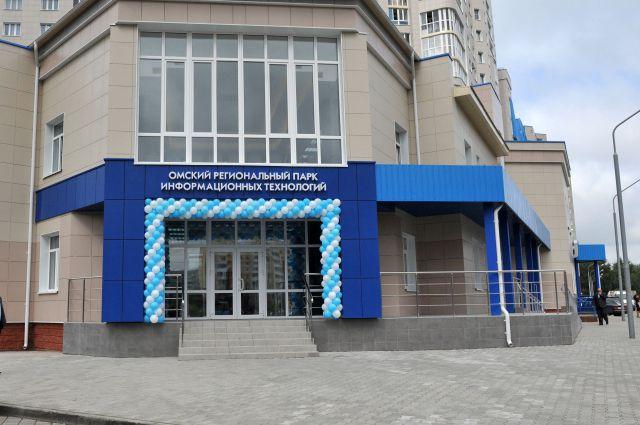 В Омске открылся ИТ-парк.