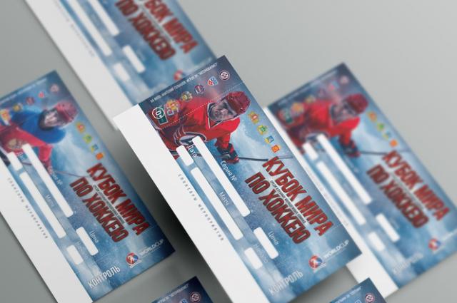Билеты на молодежный Кубок мира по хоккею поступят в продажу 11 августа