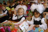 В Омске идёт сбор школьных принадлежностей.