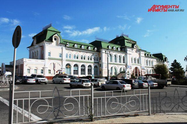 Местом встречи с пассажирами станет железнодорожный вокзал Хабаровска