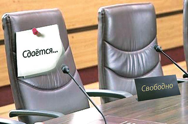 Кресло чиновника.