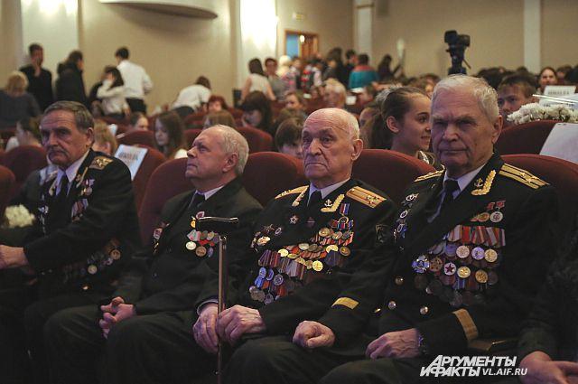 Приморские ветераны.