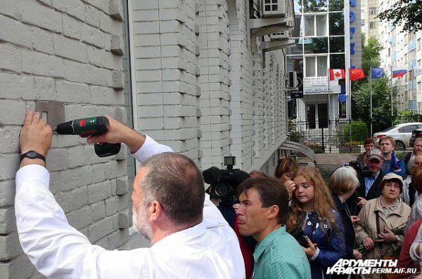 Установка таблички на здании по адресу ул. Пушкина, 15