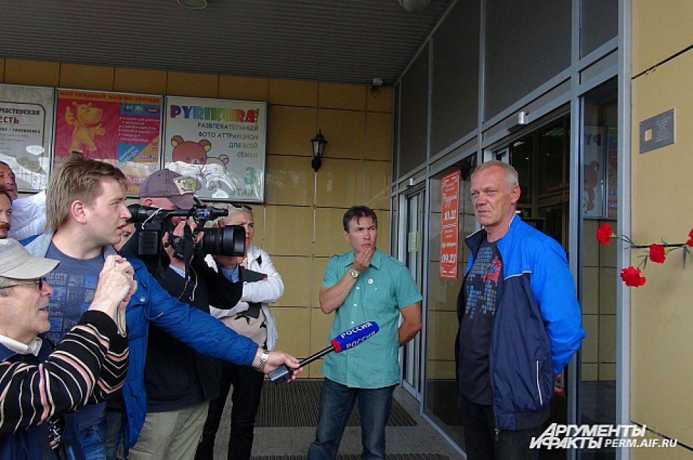 На установку таблички пришел внук Ивана Гиршфельда. Он увидел по телевидению анонс о предстоящей акции и связался с организаторами.
