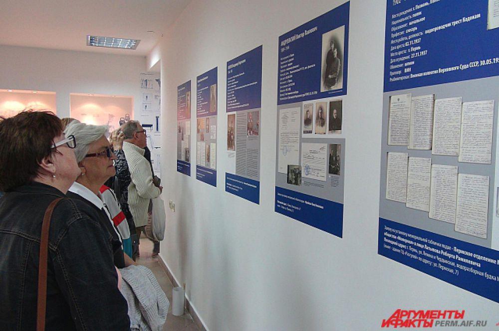 В здании фонда «Новая коллекция» на ул. Пушкина, 15 каждый мог ознакомится с историей первых пермских «героев» проекта «Последний адрес»