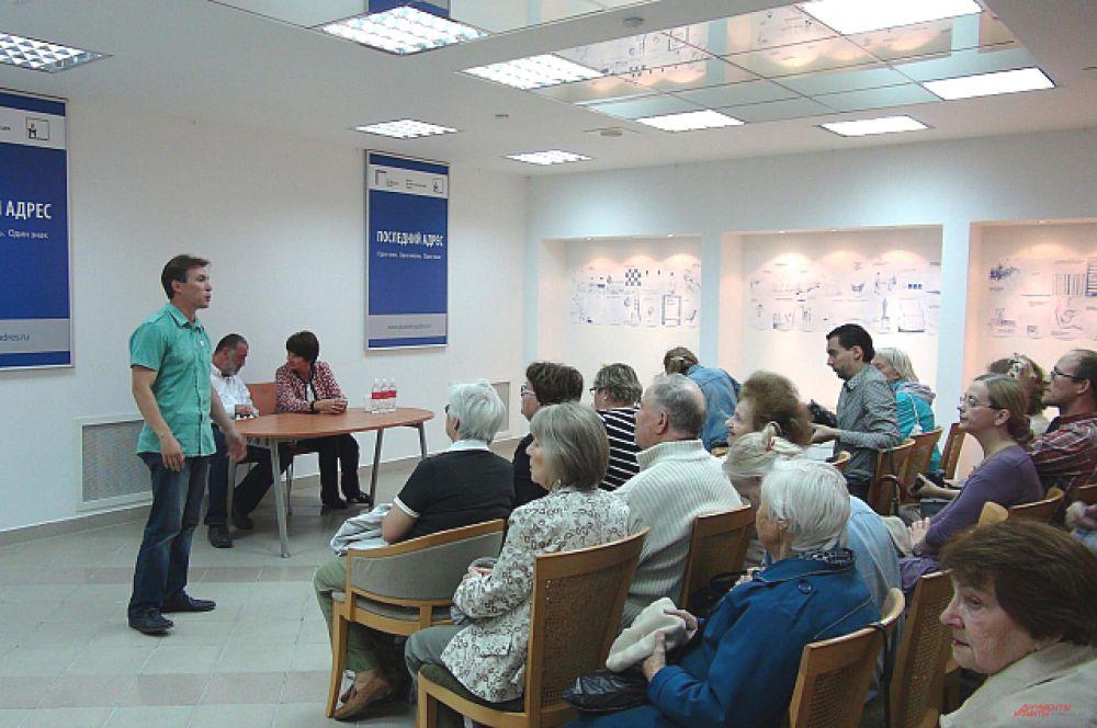 Участие в обсуждении проекта принимали уполномоченный по правам человека в Пермской крае Татьяна Марголина, оценившая акцию «Последний адрес» как важную гуманитарную инициативу.