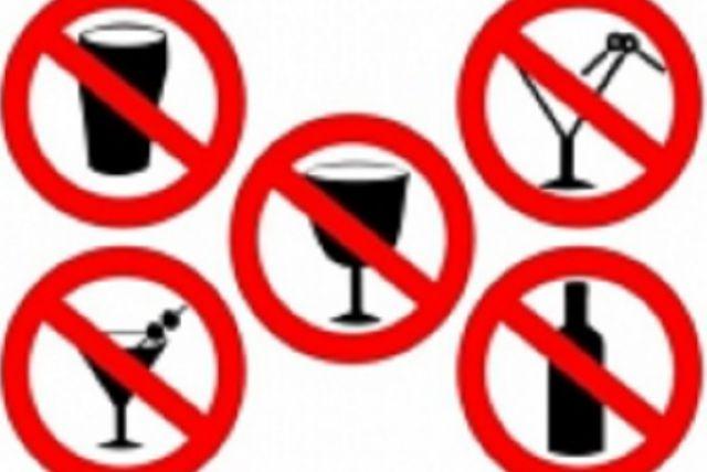 В Екатеринбурге на Эльмаше и Уралмаше ограничили продажу алкоголя