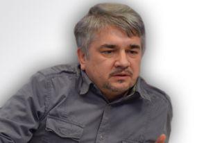 Ростислав Ищенко.