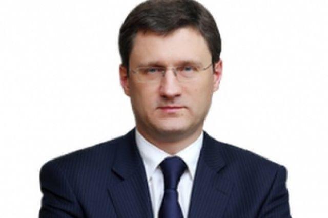 Александр Новак.