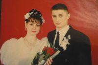 Елена и Сергей Грязных.