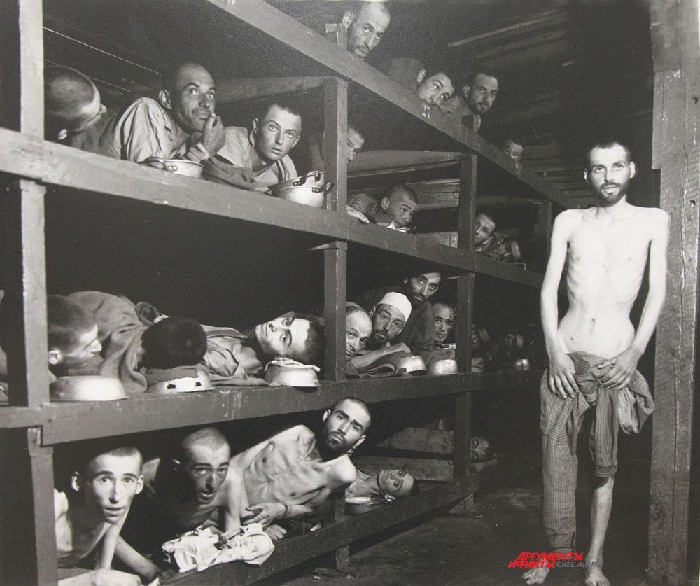 Узники лагеря Бухенвальд
