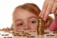 Уроки экономики начнутся с детского сада?