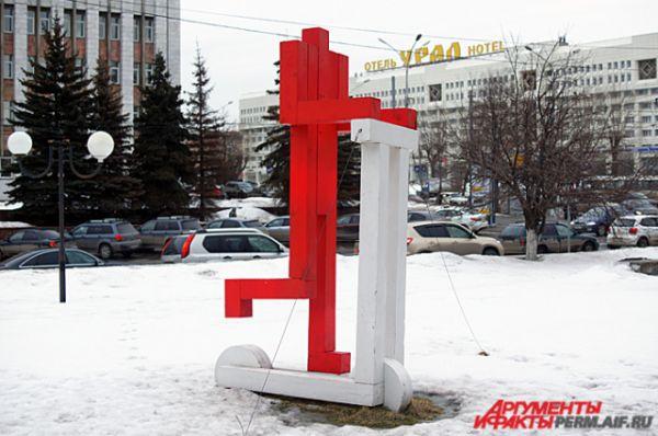 Пермь. Арт-объект «Красные человечки». Подобно конструктору, части скульптуры можно сложить как угодно.