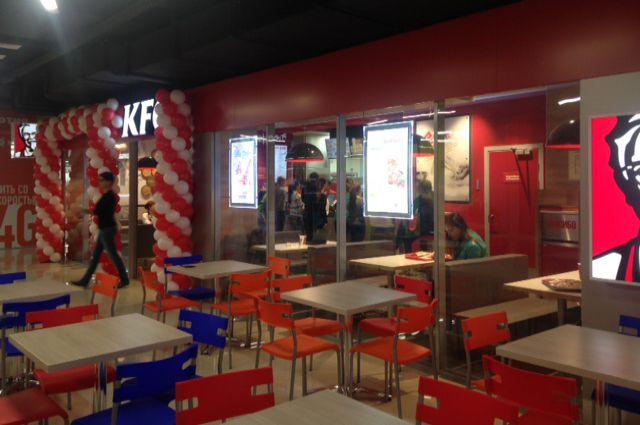 Ресторан KFC в торговом центре NEBO.