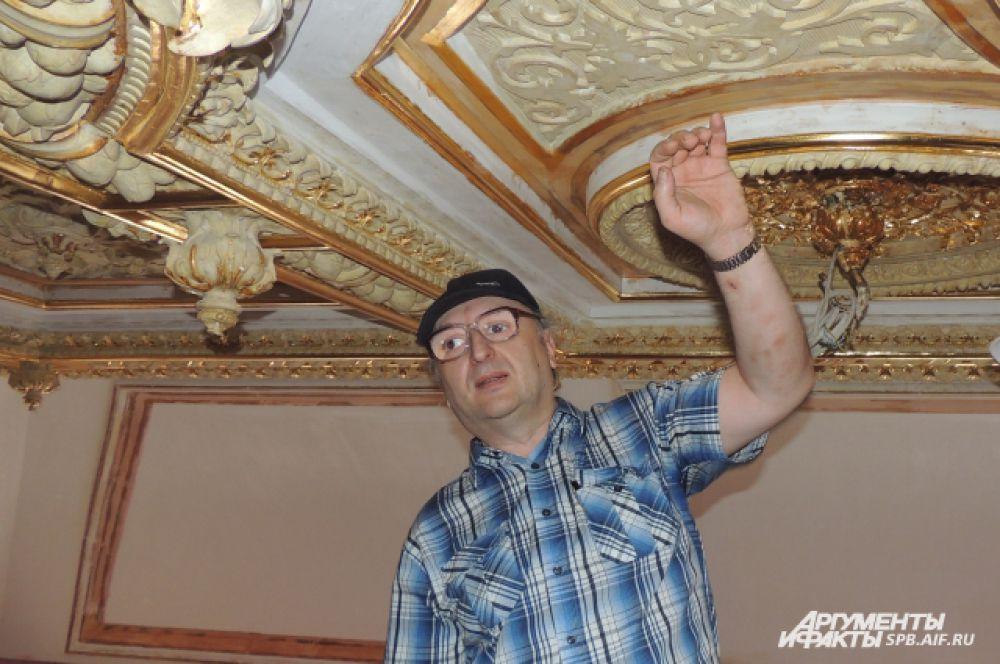 Реставраторы воссоздали позолоту на потолке.