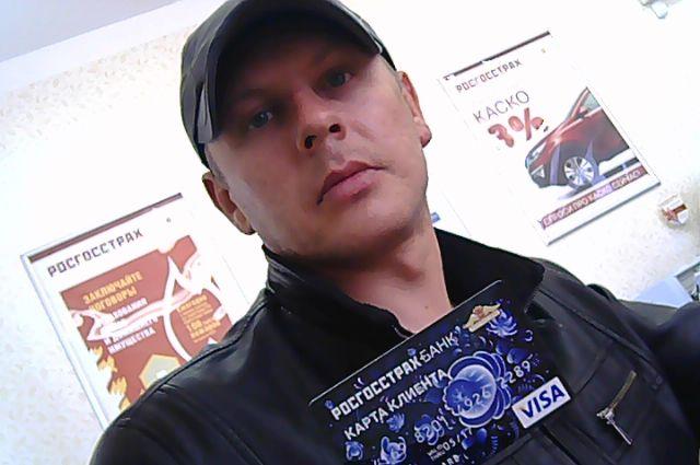 Свердловская полиция разыскивает транспортных мошенников