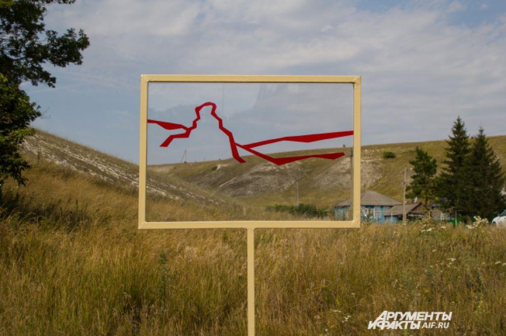 Художники арт-резиденции возрождали давно рассыпавшиеся дивы.