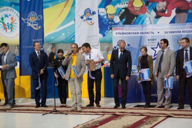 Мозаика новости ульяновск