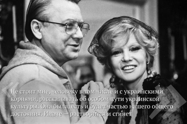 Людмила Гурченко и Олег Табаков в сцене из фильма «Аплодисменты, аплодисменты». 1986 год.