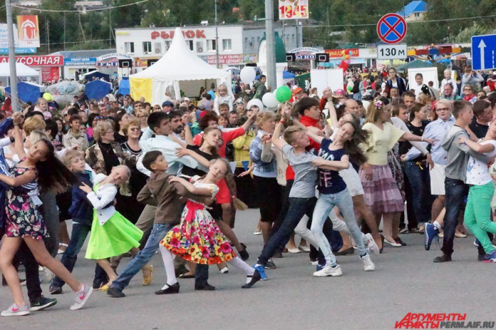 Акция «Танцующий Соликамск».
