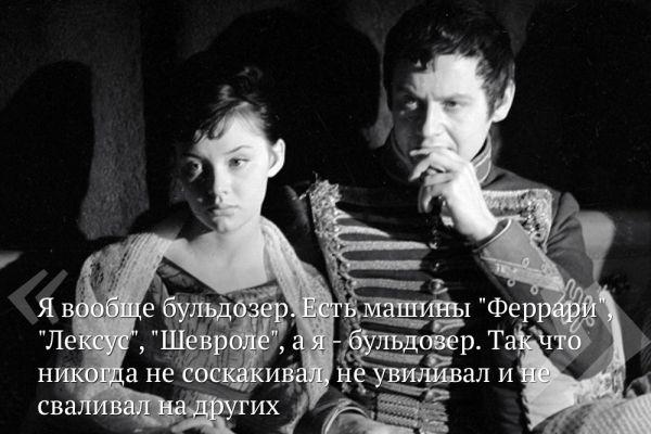 Людмила Савельева в роли Наташи Ростовой и Олег Табаков в роли Николая Ростова на съемках фильма «Война и мир». 1965 год.