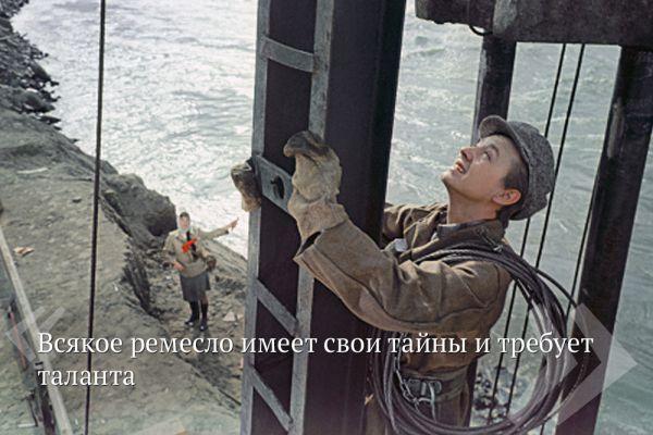 Кадр из фильма «Люди на мосту». 1960 год.
