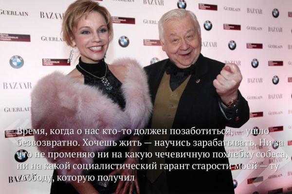Олег Табаков с супругой актрисой Мариной Зудиной. 2011 год.