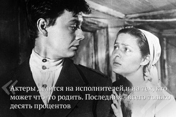 Кадр из фильма «Испытательный срок» по мотивам одноименной повести Павла Нилина. 1960 год.