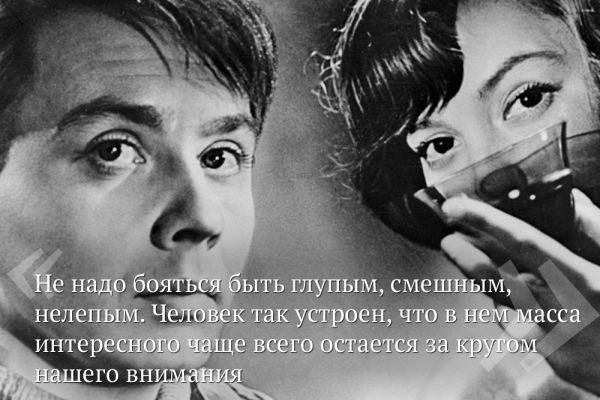 Олег Табаков в роли Николая и Ада Шереметьева в роли Ирины в фильме «Молодо-зелено». 1962 год.
