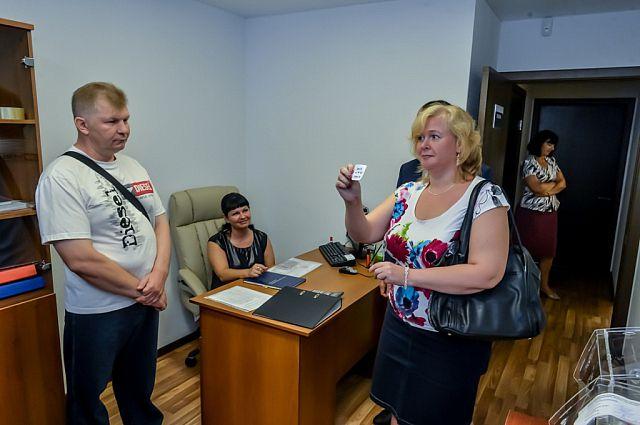 Счастливый номер семьи Вязовых.