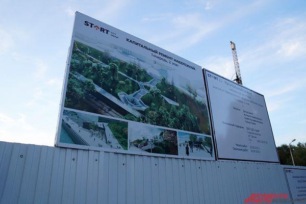 Строители будут проводить реконструкцию только в дни, когда будет хорошая погода.