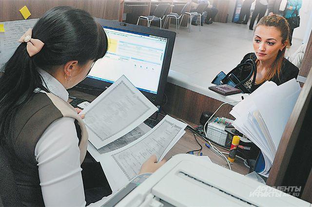 Если вам понадобится «живое» свидетельство о регистрации, поход в МФЦ будет необременителен.