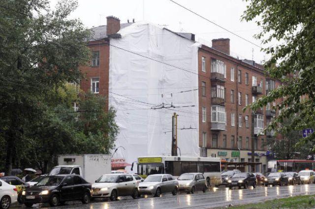 Так сейчас выглядит дом на ул. Куйбышева, 103, где 11 июля произошло ЧП.