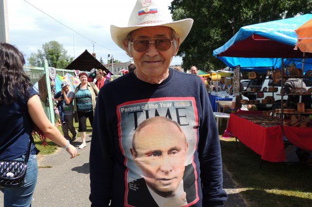 Патриотичный житель Шушенского.