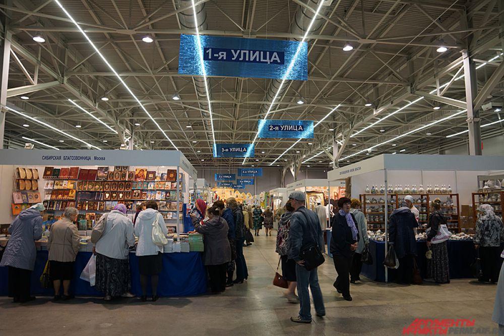 Выставка «Православная Русь» стартовала в Перми 19 августа.