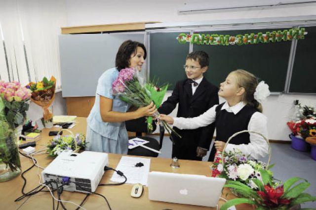 Десять мобильных учителей в крае ведут иностранный язык, информатику, физкультуру, психологию.
