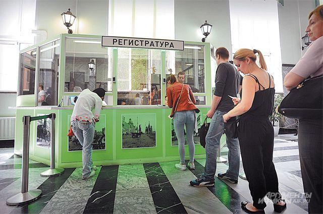 Поликлиники в Новосибирске хотят построить на деньги инвесторов