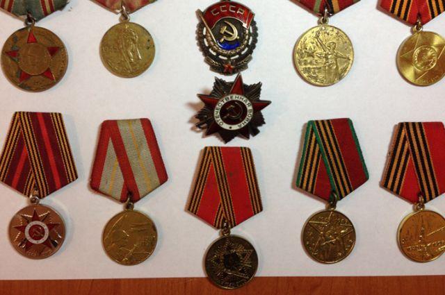 Медали вернули ветерану.