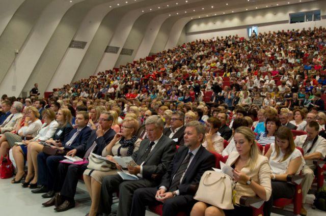 Августовский педсовет в Красноярске.