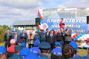 руководство црц мчс россии официальный сайт - фото 11
