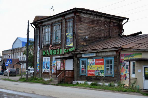 Центр поселка Мотыгино