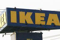 Логотип IKEA.
