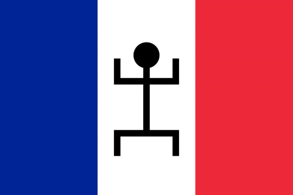 Французский Судан (24 ноября 1956-го — 4 апреля 1959-го гг.)