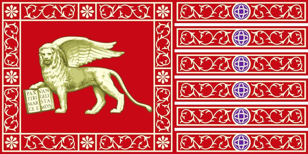 Светлейшая Республика Венеция (697 — 1797 гг.)