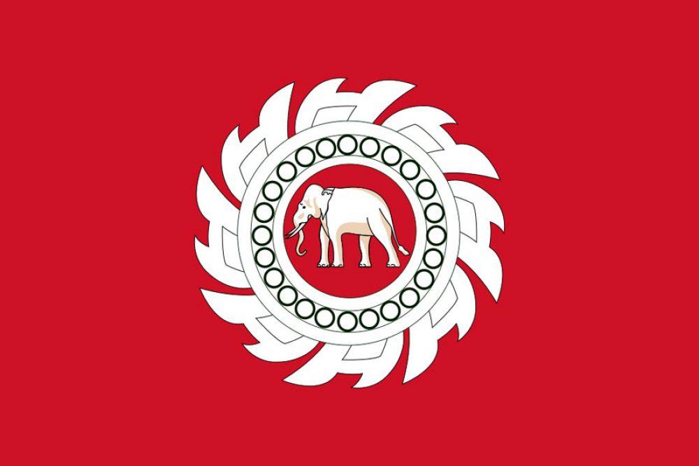 Государственное Знамя Сиама (1817 — 1855 гг.)