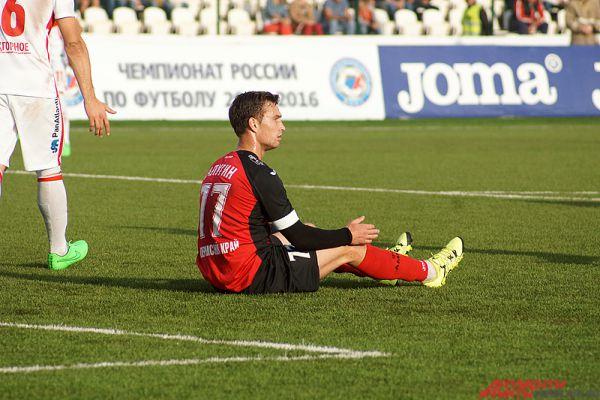 У «Амкара» семь баллов и восьмое место.