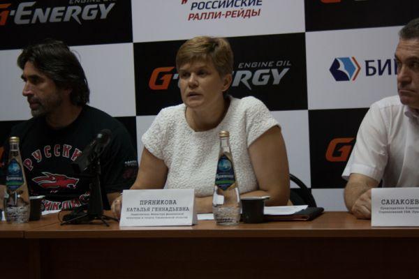 Заместитель министра спорта Ульяновской области Наталья Пряникова: «Мы работаем над тем, чтобы УАЗ участвовал в Дакаре»