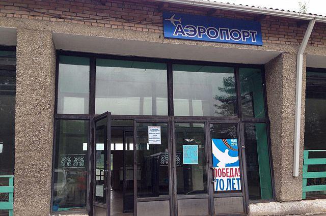 Аэропорт Кавалерово.
